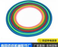 棉条桶防震色环